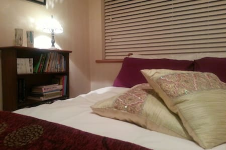 Charming countryside double room - Ballinkillen - Bed & Breakfast