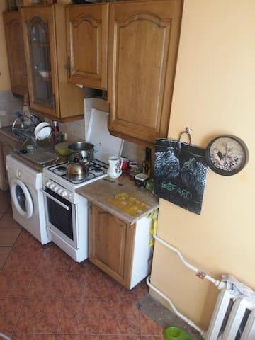 Orda Morda - Aurillac - Appartement