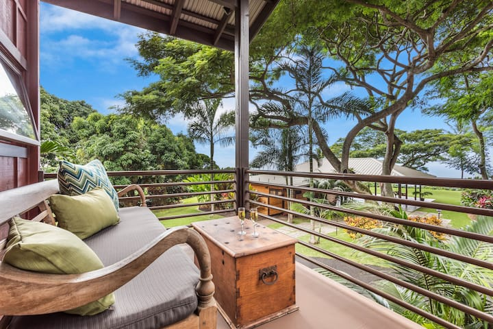 Red Barn - Holualoa Inn