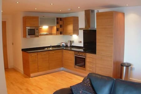 Luxury Apartment Leeds City Centre - Apartment