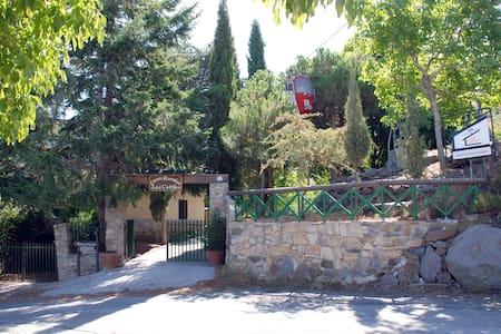 Casas de ensueño en Sierra Nevada 7 - Güejar Sierra - Ház