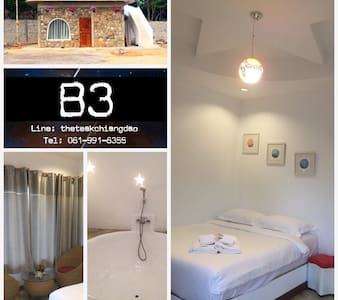 Stay with style @ B3 - Chiangmai