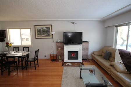 Central Comfortable 3 Bedroom House in Vancouver - Vancouver