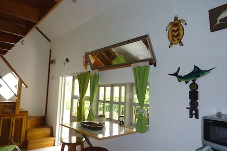 Carambole Apartment at Lemongrass Lodge. - Beau Vallon - Kisház
