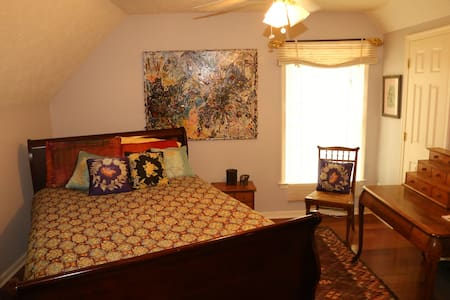 1+ Bedroom w/private bath - Richmond - Haus