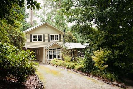 Green Haven Cottage