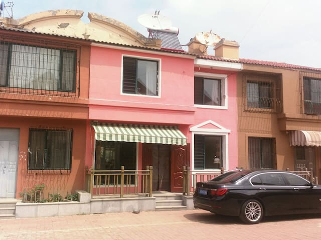 townhouse with a garden a barbecue - 沈阳市 - Vila