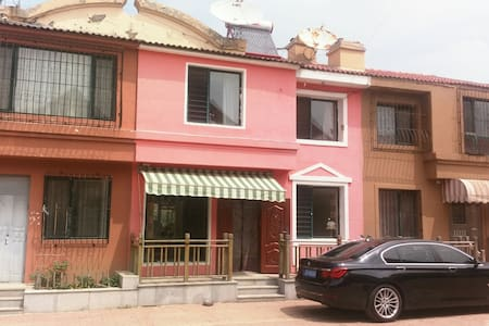 townhouse with a garden a barbecue - 沈阳市 - Βίλα