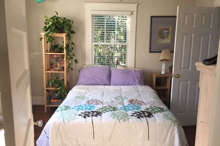 Hillcrest bedroom w/private bathroom near hospital - Little Rock - 独立屋