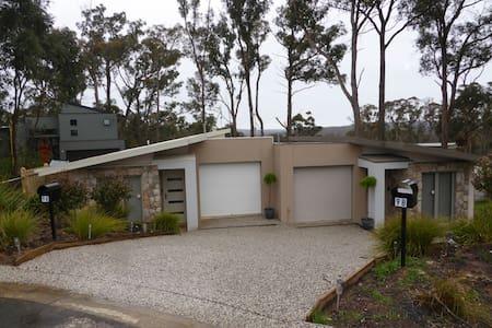 Modern duplex houses golf course - Creswick - Hus