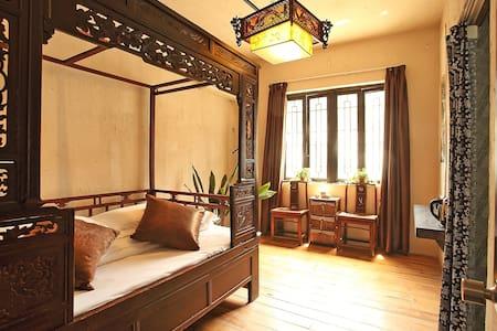 红豆生南国 - Jiaxing