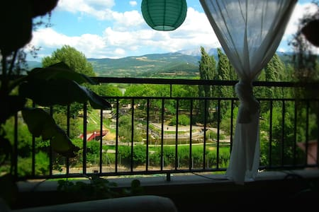 Chillout room with view - La Seu d'Urgell