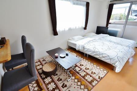 Cozy room near Gion and Kamo riv. - Higashiyama-ku Kyoto-shi