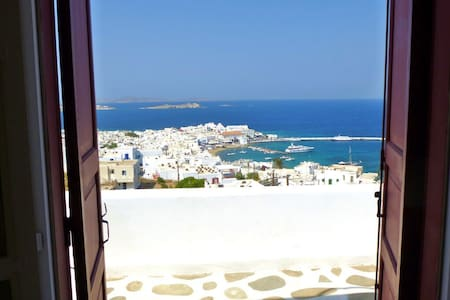 BEST TOWN VIEW STUDIO - Mikonos