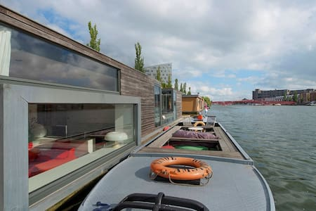 Luxurious houseboat 10 min to Central Station - Amsterdam - Vaixell