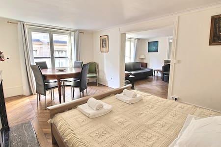 Cosy 2 bedrooms in central Paris !! - Paris - Wohnung