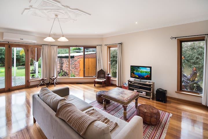 Breathe Easy in Beautiful Bentleigh! - Bentleigh - Casa
