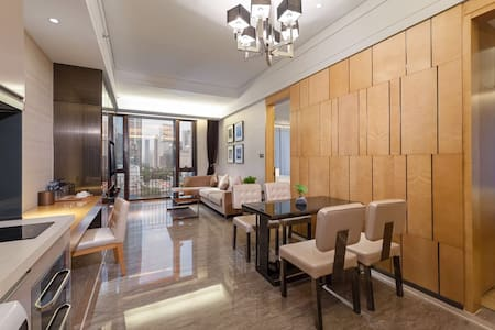 Two Bedroom Executive Suites Apartment  - Tian He - Guangzhou - Apartment