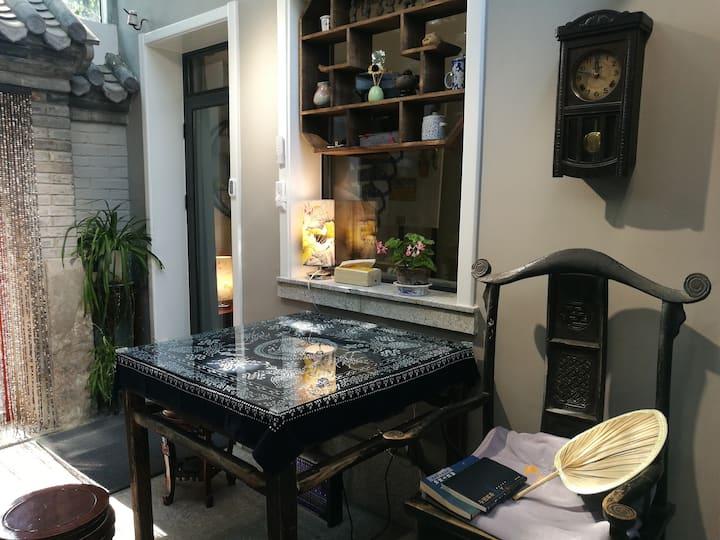 《官书院》中国十大名街之首成贤街里的胡同独院
