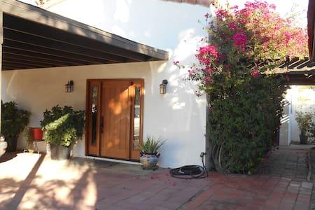 Desert Getaway - La Quinta