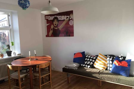 Cute apartment ideal for a weekend stay