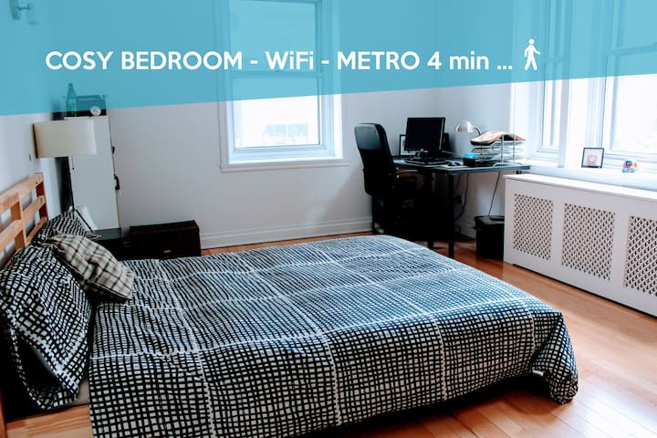 Cosy and bright bedroom - NDG neighborhood - Montréal - Apartament