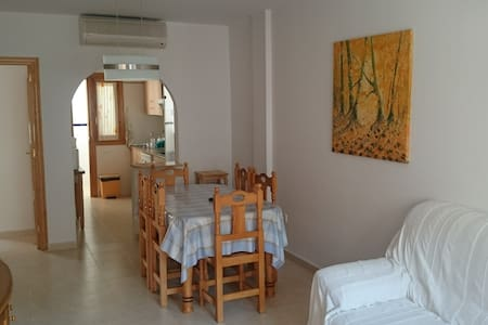 Great bungalow. Enjoy the sun, beach and weather! - Los Alcázares