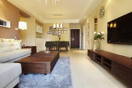 江南姑苏 精装修的好房子 - Suzhou