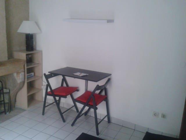 Joli petit studio à Metz - Longeville-lès-Metz - Flat