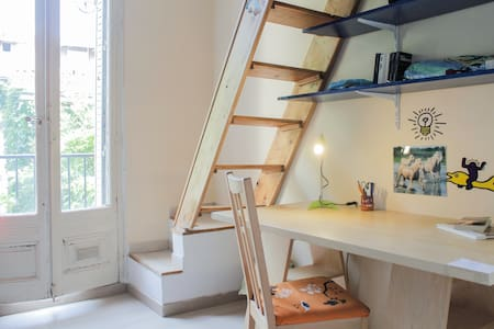 Un petit coin de tranquilité - Marseille - Lägenhet