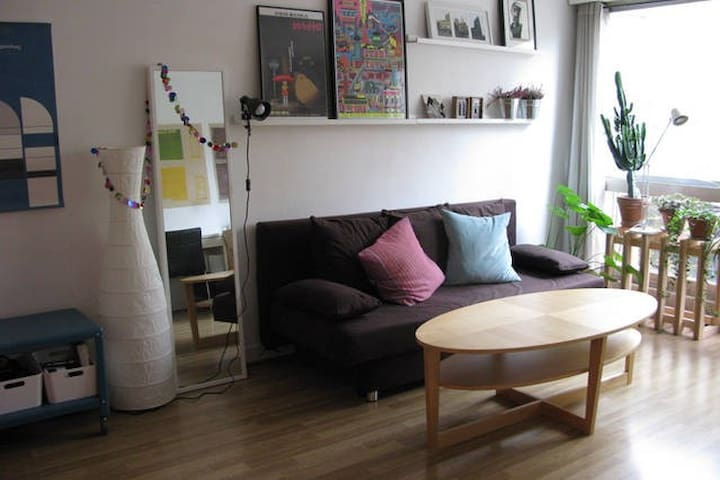 35m2 lovely Studio in Stalingrad - Paris - Appartement en résidence