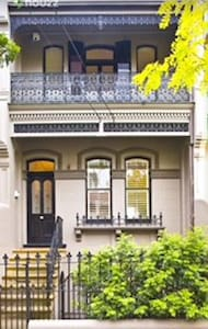 GorgeousTerrace House - location! - Dutton Park