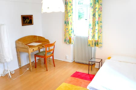 Sweet cottage style room - Heidelberg