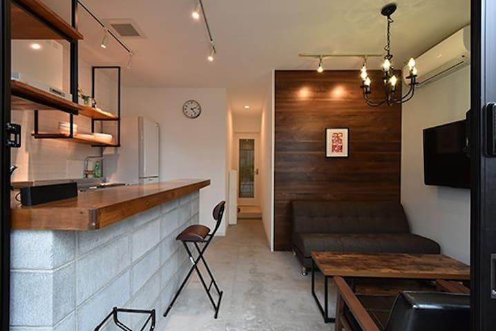 リノベーション物件で寝室は完全個室 !  ちょっとした旅行におすすめです! - Kita-ku - Apartament