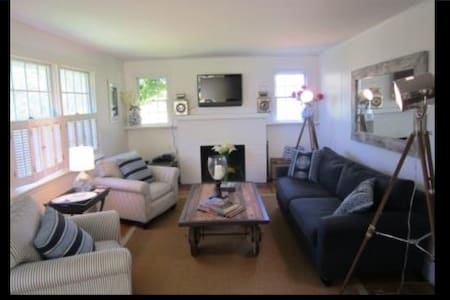 Perfect Hedges Lane Cottage (3bed) - Amagansett
