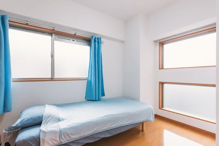 Cozy One Bed Room - Fukuoka
