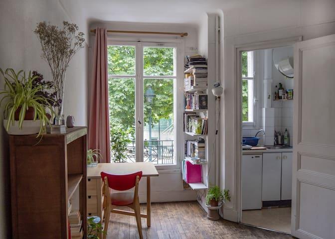 Studio - Quartier Epinettes proche Montmartre