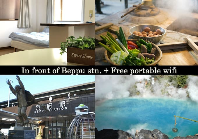 【In front of Beppu Stn. + Free portable wifi♪】