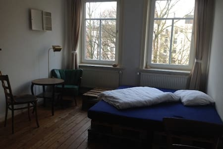Central, calm and sunny room in beautiful Hamburg - Hamburg - Condominium