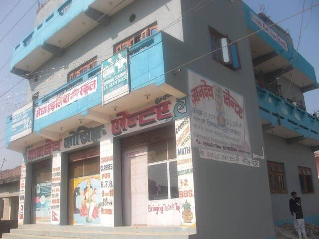 Gyandev centre, kattaiya chauri