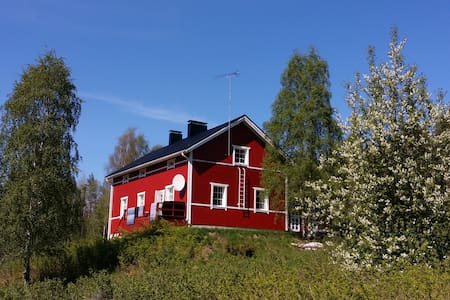 House by the river - Rovaniemi - Haus