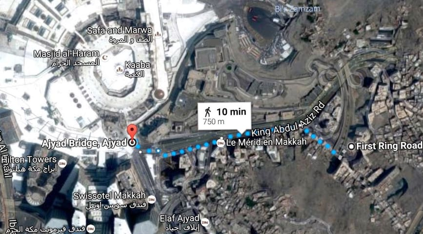 10 minutes' walk to Haram (the Holy Mosque) - Mecca