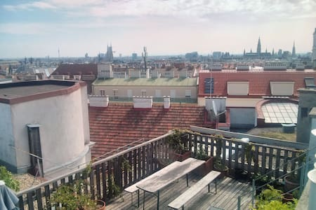 On Top of Vienna - Vienne - Appartement