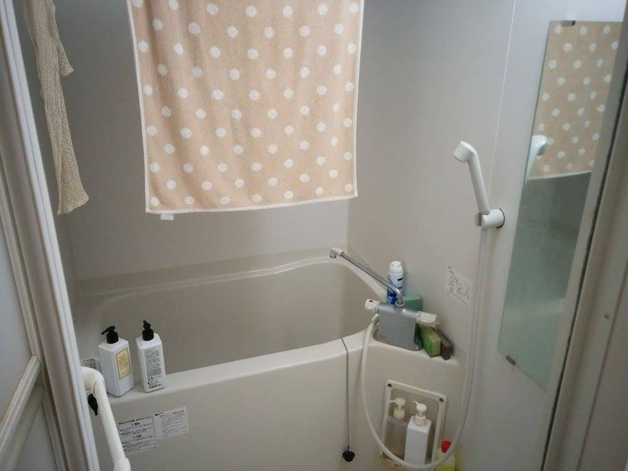 Appartement bonne location apartments for rent in kyoto - What does salle de bain mean in english ...