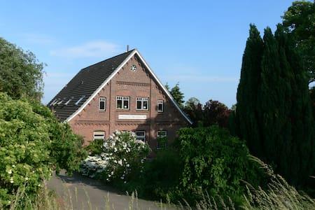 Ferienwohnung Immengarten - Jork - Lejlighed