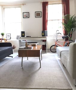 CHEAP LARGE BEDROOM CENTRAL LONDON