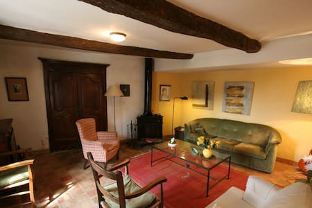 Appartment in Village House-Garden - Gigondas - Appartement