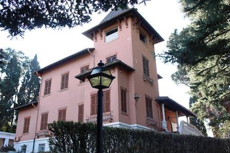 Suite Imperiale in villa del 1890 - Grottaferrata