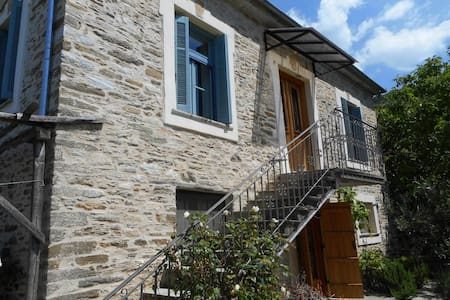 Helen's Traditional House offers the experienc... - Agios Lavrentios - 公寓