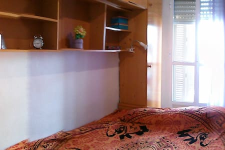 Beautiful and bright house, Huerto Paco area. - Huelva - Hus